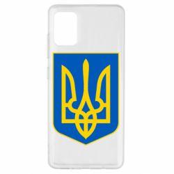 Чехол для Samsung A51 Герб неньки-України