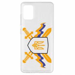 Чехол для Samsung A51 Герб та мечи