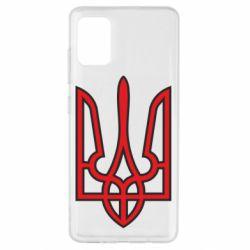 Чохол для Samsung A51 Герб України (двокольоровий)