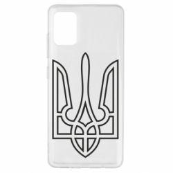 Чохол для Samsung A51 Герб України (полий)