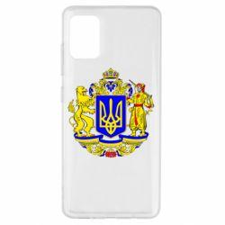 Чехол для Samsung A51 Герб Украины полноцветный