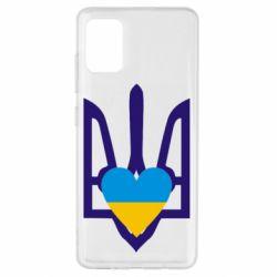 Чохол для Samsung A51 Герб з серцем