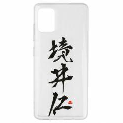 Чохол для Samsung A51 Ghost Of Tsushima Hieroglyphs