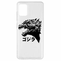 Чохол для Samsung A51 Godzilla in japanese
