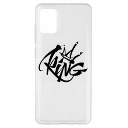 Чехол для Samsung A51 Graffiti king