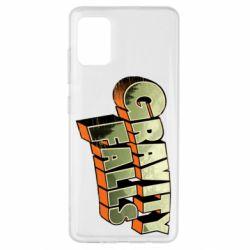 Чехол для Samsung A51 Gravity Falls