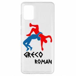 Чохол для Samsung A51 Греко-римська боротьба