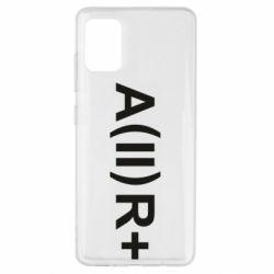 Чехол для Samsung A51 Группа крови (2)А+