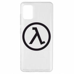 Чехол для Samsung A51 Half Life Logo