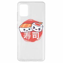 Чехол для Samsung A51 Happy sushi