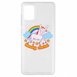 Чохол для Samsung A51 Heavy metal unicorn