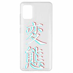 Чехол для Samsung A51 HENTAI JAPAN GLITCH