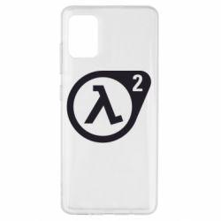 Чохол для Samsung A51 HL2