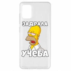 Чохол для Samsung A51 Homer is tired of studying
