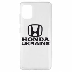 Чехол для Samsung A51 Honda Ukraine