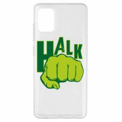 Чехол для Samsung A51 Hulk fist