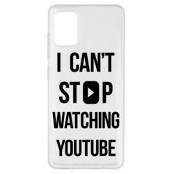 Чохол для Samsung A51 I can't stop watching youtube