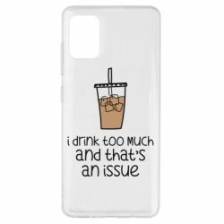 Чохол для Samsung A51 I drink too much and that's an issue