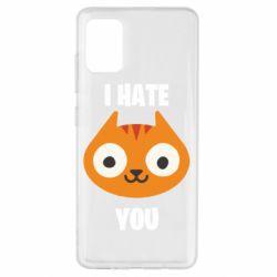Чохол для Samsung A51 I hate you
