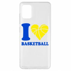 Чехол для Samsung A51 I love basketball