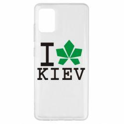Чохол для Samsung A51 I love Kiev - з листком