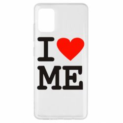 Чехол для Samsung A51 I love ME