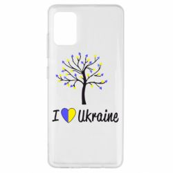 Чехол для Samsung A51 I love Ukraine дерево
