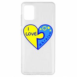 Чохол для Samsung A51 I love Ukraine пазли
