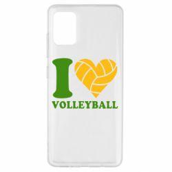 Чохол для Samsung A51 I love volleyball
