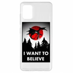 Чехол для Samsung A51 I want to BELIEVE poster