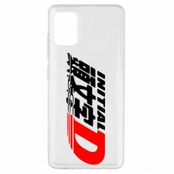 Чохол для Samsung A51 Initial d fifth stage