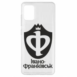 Чехол для Samsung A51 Ивано-Франковск эмблема