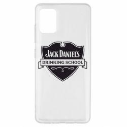 Чехол для Samsung A51 Jack Daniel's Drinkin School