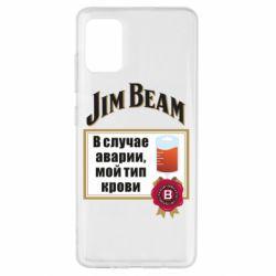 Чохол для Samsung A51 Jim beam accident