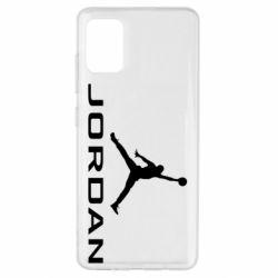 Чохол для Samsung A51 Jordan