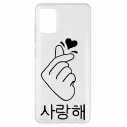 Чохол для Samsung A51 K-pop