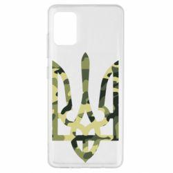 Чехол для Samsung A51 Камуфляжный герб Украины