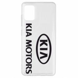 Чохол для Samsung A51 Kia Logo
