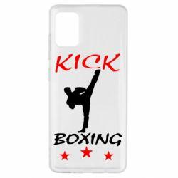 Чохол для Samsung A51 Kickboxing Fight