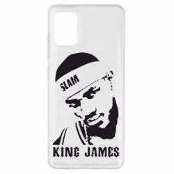 Чохол для Samsung A51 King James