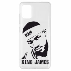Чехол для Samsung A51 King James