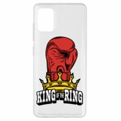 Чохол для Samsung A51 king of the Ring