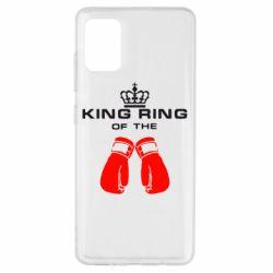 Чохол для Samsung A51 King Ring