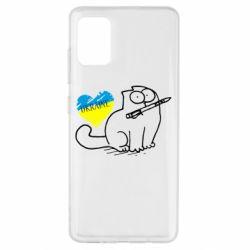Чехол для Samsung A51 Кіт-патріот