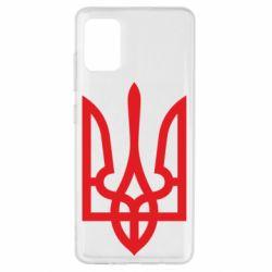 Чохол для Samsung A51 Класичний герб України