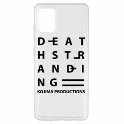 Чохол для Samsung A51 Kojima Produ