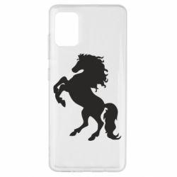 Чохол для Samsung A51 Кінь