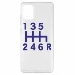 Чохол для Samsung A51 Коробка передач