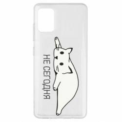 Чехол для Samsung A51 Кот и надпись Не сегодня