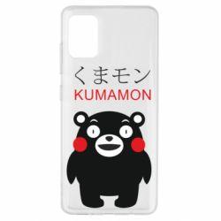 Чохол для Samsung A51 Kumamon